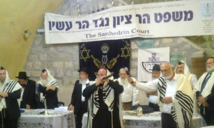 Breaking Court Proceeding On Mount Zion!!! Sanhedrin Passes Judgment on Pope and Obama!!