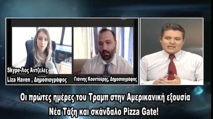 """Who Is The Real TRUMP?"" Lisa Haven Gets GRILLED By Greek TV! Interview!"